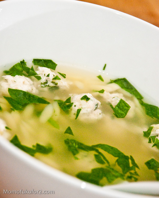 NEW 689 CHICKEN MEATBALL SOUP WITH SPINACH | meatball chicken soup