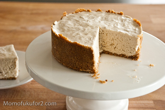 Brown Butter Custard Pie with Cinnamon Toast Crumb Crust Recipe ...