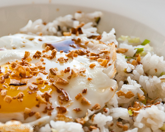 Ginger Fried Rice Recipe | Cooking Momofuku at home - Momofuku for two
